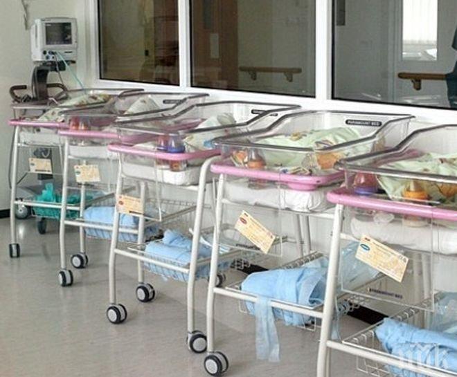 Шок! Майка на петмесечно бебе от Благоевград изненадана от нова бременност
