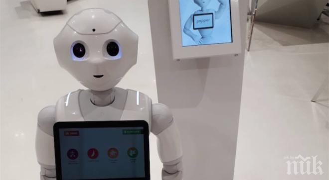 Робот ще посреща клиентите на ДСК