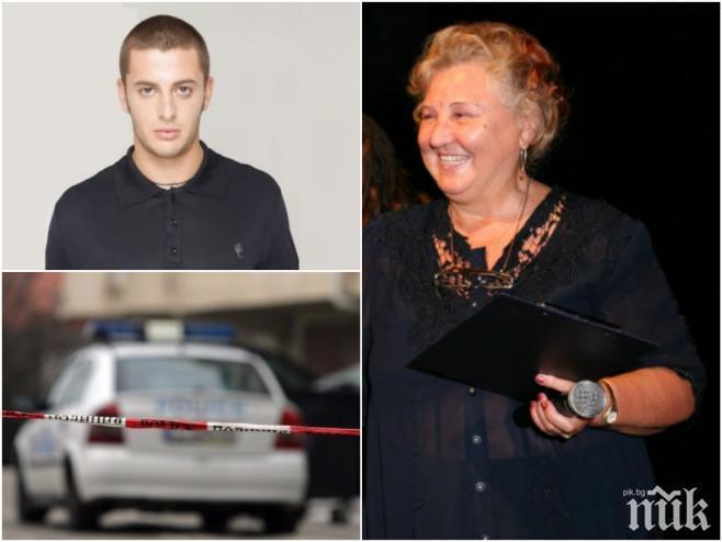 ИЗВЪНРЕДНО В ПИК TV! Внукът на директорката на убиеца от Борисовата градина е ликвидирал баща си (СНИМКИ/ОБНОВЕНА)