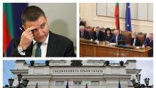 ПЪРВО В ПИК! Приеха бюджета на правителството за 2018 г. - мнозинството е стабилно (ОБНОВЕНА)