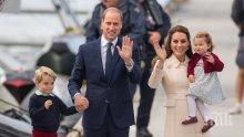 Вижте как Уилям и Кейт възпитават децата си
