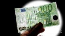 Благоевград на тръни! Фалшива банкнота от 100 евро плъзна в града