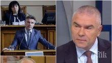 ЕКСКЛУЗИВНО! Марешки попиля Иво Христов: Да се маха! Само дебил може да нарече българските граждани дебили!