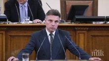 Про фе со ре, пи ша  бав но, за да ме  раз бе реш  по де бил ски! В парламента има 64 депутати дебили от БСП! Кои са? Ти от тях ли си?