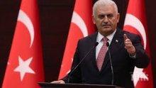 Турският премиер призова САЩ да екстрадират Фетхуллах Гюлен