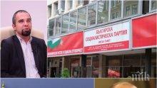 ЕКСПЕРТНО! Политологът Първан Симеонов разкри кой е най-големият проблем пред Борисов и кабинета му… Не била БСП!