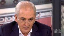 ПЪРВО В ПИК! ВМРО скочи остро на ДОСТ: Местан и партията му са заплаха за националната сигурност на България!