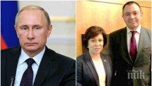 """БОМБА В ПИК! Партията на Путин готова да продължи АЕЦ """"Белене"""" и """"Южен поток"""" - """"Единна Русия"""" работи с """"Атака"""" за свалянето на санкциите по време на българското европредседателство"""