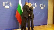 ПЪРВО В ПИК TV! Борисов и кабинетът заседават с Юнкер в Брюксел - председателят на ЕК посрещна топло премиера (СНИМКИ/ОБНОВЕНА)