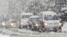 ЗИМАТА НАСТЪПВА! Ще вали ли сняг по Коледа и Нова година - вижте прогнозата