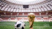 Меси хареса топката за Мондиал 2018