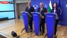 ИЗВЪНРЕДНО И ПЪРВО В ПИК! Юнкер възкликна пред Борисов: Възхищавам се на България! Премиерът очерта приоритетите на българското председателство! (ОБНОВЕНА)