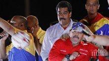 Любопитно! Николас Мадуро игра футбол с Диего Армандо Марадона