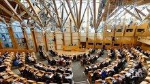 Евакуираха сградата на шотландския парламент заради пакети с бял прах