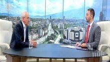 ЕКСКЛУЗИВНО! ОГЪН И ЖУПЕЛ В БИ ТИ ВИ! Арменецът Хекимян срази турчина Местан: Какво искате вие, кой ви наруши правата, че да искате да признаят турско малцинство?