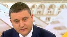 ИЗВЪНРЕДНО В ПИК TV! Министър Горанов срази БСП: Този бюджет е за 100 процента от българските граждани, а не за 80 процента - гледайте НА ЖИВО (ОБНОВЕНА)