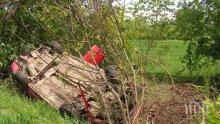 ТЕЖКА КАТАСТРОФА! Кола се е размазала в дърво на пътя Пазарджик-Пловдив