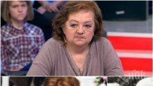 ШОК! Почина дъщерята на легендарната Людмила Гурченко