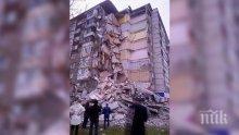 Шест души, сред които и две деца, са загинали при срутването на жилищния блок в Ижевск