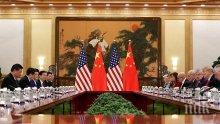 Китай и САЩ може да подпишат договори за близо 280 милиарда долара по време на посещението на Доналд Тръмп в Пекин