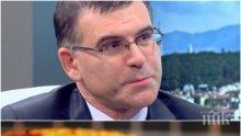 """СМЕТКИ! Бившият финансов министър Симеон Дянков с горещ коментар за бюджета """"калцоне"""" и новия здравен министър!"""