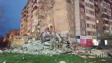 СЛЕД ТРАГЕДИЯТА: Извънредно положение е обявено в град Ижевск