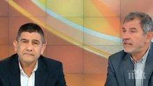 ОГРОМЕН ГАФ! И политолог видя повод за оставката на Иво Христов след скандалното му изказване