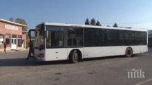 ПЪЛЕН ШАШ! Вместо до Пазарджик автобус закара пътници на.....технически преглед