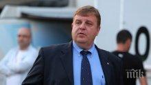 Каракачанов с остър коментар за Местан! Военният министър обяви лидера на ДОСТ за провокатор