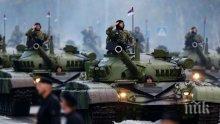 ЕС планира мерки, които да облекчат движението на военнослужещи и военно оборудване в рамките на блока