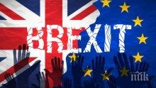 ЕС даде на Великобритания срок от две седмици за Брекзит