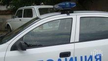 СТРАШНО! Полицията в Шумен е на крак! Куфар е забравен до голям магазин