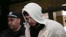 ОТ ПОСЛЕДНИТЕ МИНУТИ! Пуснаха от ареста Йоан Матев, обвинен за убийството в Борисовата градина