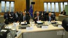ПЪРВО В ПИК! Борисов: България е готова да застане начело на Съвета на ЕС (СНИМКИ/ВИДЕО)