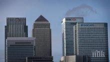 Брекзит гони 50 банки от Лондон