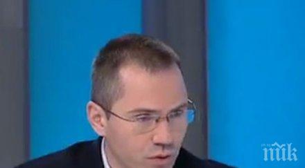 Джамбазки изригна за ДОСТ: Те са инструмент на опити за чужда инвазия и сепаратизъм у нас