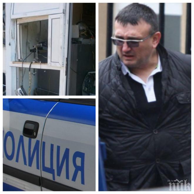 ИЗВЪНРЕДНО! Има задържан за обрания банкомат! Още трима се издирват в гората край Боснек