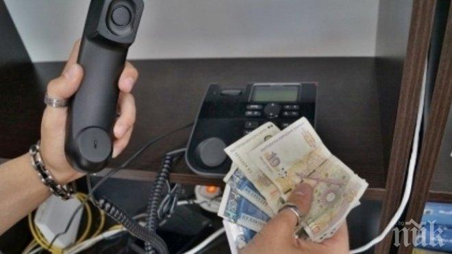 СЪД! Повдигнаха обвинение на трима телефонни измамници