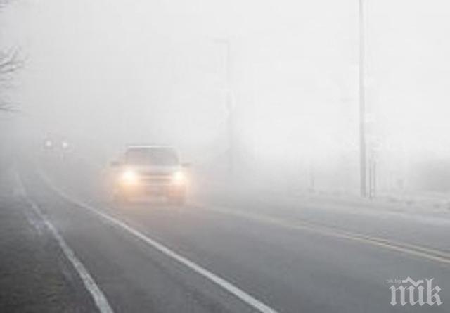 Шипка се скри в мъгла