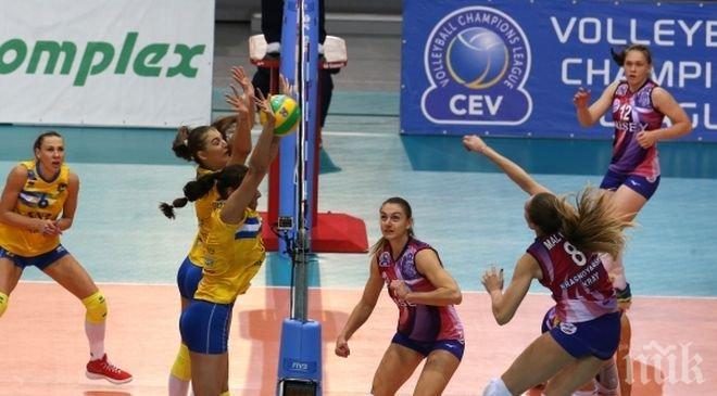 Драма в Пловдив! Марица допусна пълен обрат от 2:0 гейма