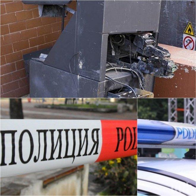 ИЗВЪНРЕДНО! Взривиха банкомат в София