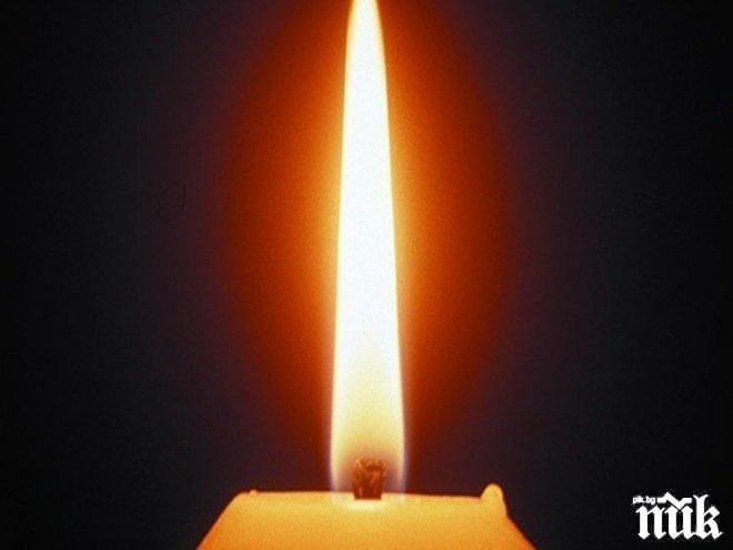 ТЪЖНА ВЕСТ! Почина най-младият депутат в последното Велико народно събрание
