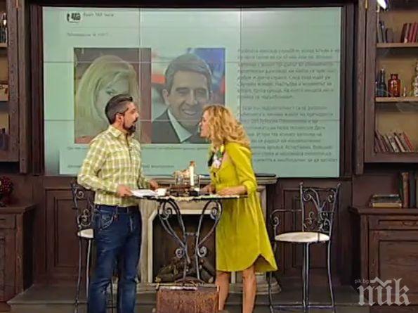 Гала пожела щастие на Росен Плевнелиев и Деси Банова