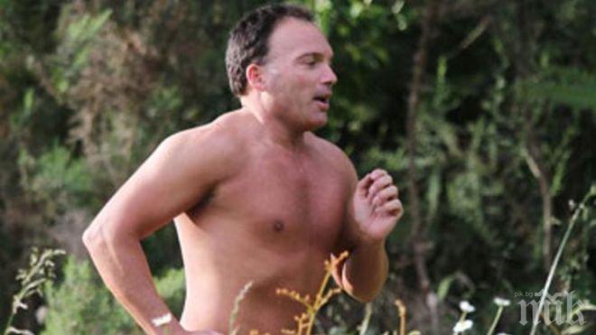 СВИРЕПО ОТМЪЩЕНИЕ! Две жени пребиха любовника си и го оставиха гол в гората