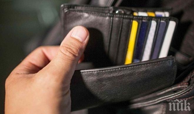 Ученици намериха мъжки портфейл със 150 лева и документи, и го предадоха в полицията