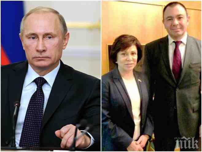 """БОМБА В ПИК! Партията на Путин готова да продължи АЕЦ """"Белене"""" и """"Южен поток"""" - Единна Русия работи с Атака за свалянето на санкциите по време на българското европредседателство"""