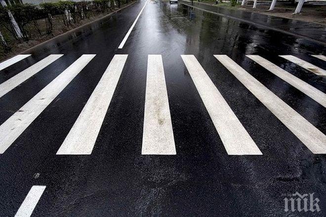 Жена намери смъртта си, пресичайки неправилно пътното платно