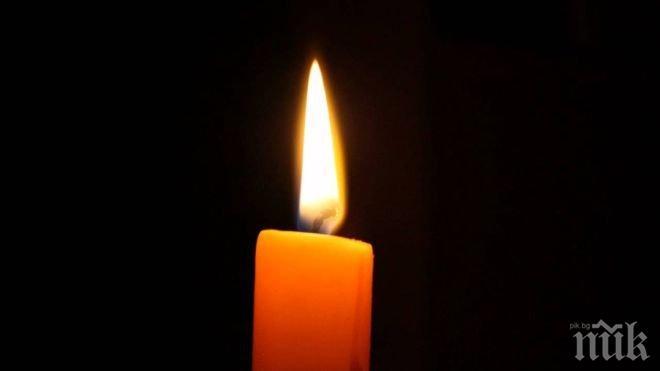 ТЪЖНА ВЕСТ! Почина автотърговец от Враца, познат в цяла България