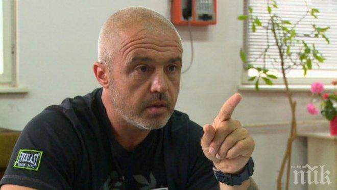 Прокуратурата внесе протест срещу предсрочното освобождаване на Йоско