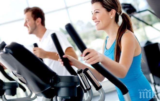 Тези практики са ефикасни колкото фитнес...